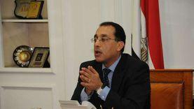 رئيس الوزراء يستكمل مناقشة برنامج الإصلاحات الهيكلية ذات الأولوية للاقتصاد المصرى