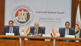 """الوطنية للانتخابات: مستقبل وطن يحصد 3 مقاعد بـ""""نواب أسوان"""""""