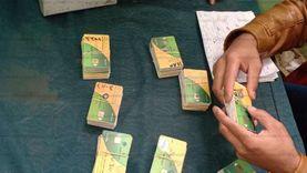 طريقة إضافة المواليد على بطاقة التموين 2021 من بوابة مصر الرقمية
