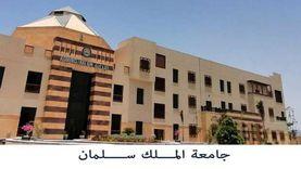فتح باب التسجيل بالجامعات الأهلية لطلاب الدور الثاني قريبا