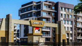 تبدأ 6 يونيو المقبل.. 3 إجراءات لاستلام وحدات القاهرة الجديدة