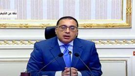 عاجل.. الحكومة تخفض الحد الأدنى للقبول بالجامعات 2% لأهالي شمال سيناء