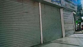 محافظ القاهرة: غرامة 4 آلاف جنيه عقوبة المخالفين لمواعيد الغلق