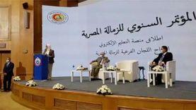 «تابلت لكل طبيب».. «زايد» تطلق منصة التعليم الإلكتروني للزمالة المصرية