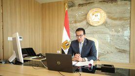 بدء التقديم لمنح الإعلان السابع للمبادرة المصرية اليابانية للتعليم