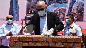 وزير الإسكان يضع حجر الأساس لمشروع أبراج الداون تاون بمدينة العلمين