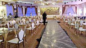 ضبط القائمين على التجهيز لعدد 4 حفلات زفاف بالدقهلية والوادى الجديد