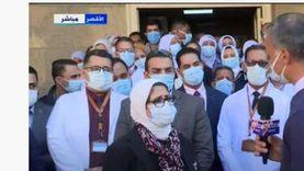 تحذير شديد اللهجة من وزارة الصحة لأولياء الأمور بشأن تطعيم شلل الأطفال