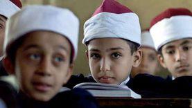 قرار عاجل من قطاع المعاهد الأزهرية بشأن امتحان القرآن لرابعة ابتدائي