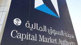 السعودية تحيل 22 مستثمرا إلى النيابة لتحقيقهم مكاسب غير مشروعة