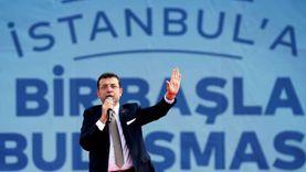"""إمام أوغلو يطعن رسميا على """"حلم أردوغان"""": خيانة عظمى"""