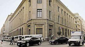 «المركزي» يكتب قصة نجاح جديدة.. ومصر الأولى عالمياً في معدل الفائدة الحقيقي