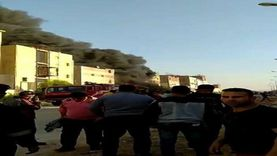 الحماية المدنية تسيطر على حريق مصنع العاشر بـ 20 سيارة إطفاء