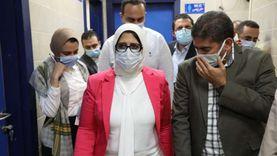 وزيرة الصحة: تسجيل 80% من سكان أسوان بمنظومة التأمين الصحي
