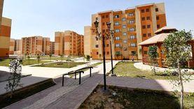 مهلة شهرين لاستكمال سداد مقدمات حجز الأراضي السكنية الصغيرة