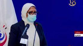 """عاجل.. وزيرة الصحة: مبادرات السيسي تقلل نسب وفيات """"الأمراض المزمنة"""""""