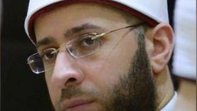"""أسامة الأزهري يشارك في ندوة """"المواطنة وأزمة الخطاب الديني"""""""