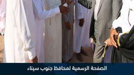 محافظ جنوب سيناء يلبي دعوة لحضور حفل زفاف بمدينة دهب