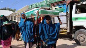 «سلمان للإغاثة» يوزع حقائب مدرسية ومواد إيوائية للنازحين في اليمن