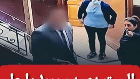 شاب يتحرش بطفله داخل عمارة في المعادي.. و«الكاميرا» ترصد الحادث
