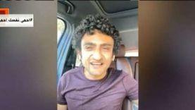 """وائل غنيم عن دعوات المظاهرات: """"محبش أشوف بلدي تقع في فوضى"""""""