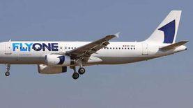 للمرة الأولى.. مرسى علم يستقبل رحلات طيران مباشر من «مولدوفا»