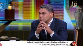 معتز بالله عبدالفتاح: مجلس الشيوخ جهة ضبط قوانين ومراجعتها