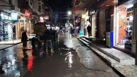 كسح مياه الأمطار من شوارع كفر الشيخ وتحذيرات من الطقس السيء