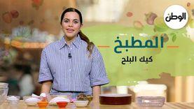 المطبخ| طريقة عمل كيك البلح