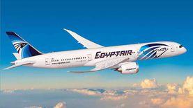 مطار القاهرة يمنع سفر راكبة مغربية إلى كازابلانكا بتحليل BCR إيجابي