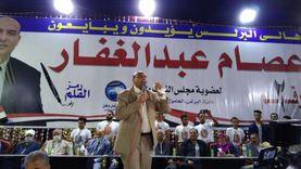 مستقبل وطن بكفر الشيخ يواصل دعم مرشحيه بالقائمة والفردي