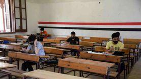 مدارس التعليم الفني المؤهلة لسوق العمل في البحر الأحمر