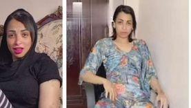 تفاصيل محاكمة فتاة الهوهوز.. السجن 3 سنوات لنشر الفجور على تيك توك