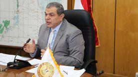 استكمال دورات «ابدأ مشروعك» للعمالة العائدة من الخارج بالإسكندرية