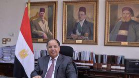 وزير المالية لـ«الوطن»: فلوس الترقيات جاهزة