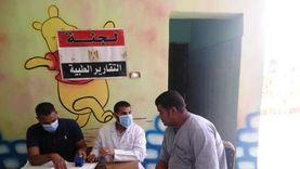 """""""صحة أسوان"""" تنظم قافلة طبية مجانية على 3.94 مواطن"""