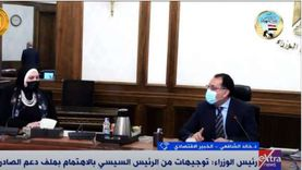 خبير اقتصادي: مصر تسعى لتصدير منتجات بقيمة 200 مليار دولار