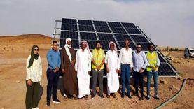 تنفيذ مشروع الطاقة المتجددة للمناطق المنعزلة بقرية الرملة بجنوب سيناء