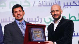 جامعة مصر للعلوم والتكنولوجيا تحتفى بوزير الشباب والرياضة