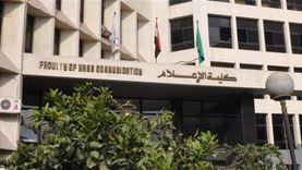 بينها «الوطن».. إعلام القاهرة توقع شراكات مع عدد من المؤسسات الصحفية