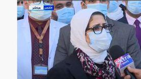 وزيرة الصحة: التبرع بالدم يكون بدون مقابل ويتم بشكل طوعي