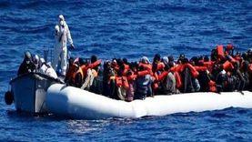 """بالأسماء.. مأساة 7 مصريين في إيطاليا بين اختفاء وموت: """"ذهب ولم يعد"""""""