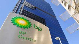 """""""بي بي"""" تبدأ إنتاج الغاز من حقل القطامية في دمياط"""
