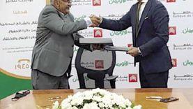 بنك القاهرة يتعاون مع جمعية الأورمان لمنح 2000 قرض حسن لإقامة مشروعات مستدامة