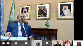 السعودية: خزان صافر يهدد اليمن والعالم والملاحة