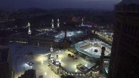 بث مباشر.. صلاة عيد الفطر المبارك من المسجد الحرام بمكة المكرمة
