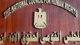 «حقوق الإنسان» يطالب مجلس الأمن بإنهاء الاستعمار الاستيطاني الإسرائيلي