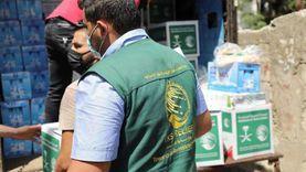 """""""سلمان للإغاثة"""" يقدم مواد غذائية عاجلة للمتضررين من انفجار بيروت"""