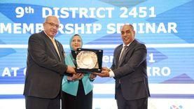 «روتاري» يعقد مؤتمر العضوية السنوي.. ويكرم الدكتور أحمد محمود