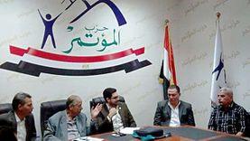 """""""المؤتمر"""": سندفع بمرشحين على الفردي بانتخابات الشيوخ بـ15 محافظة"""